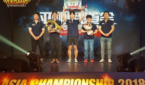 รวมไฮไลท์ Yulgang Mobile Asia Championship 2018 ศึกชิงจ้าวยุทธภพระดับเอเชีย ทีม Dogs จากเกาหลีใต้ คว้าชัยชนะพร้อมเงินรางวัล 300,000 บาท!