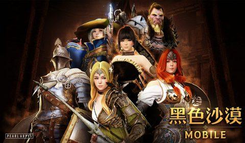 ทีมงาน Black Desert Mobile เผยตัวละครตัวที่ 6 เปิดตัวในเซิร์ฟเวอร์ไต้หวันเป็นที่แรก