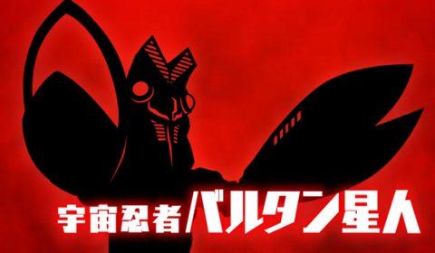 หวังว่าจะสนุก Ultra Kaiju Battle Breeder เกมส์มือถือใหม่จาก Bandai Namco จับเหล่าร้ายจาก Ultraman มาให้เราเลี้ยง