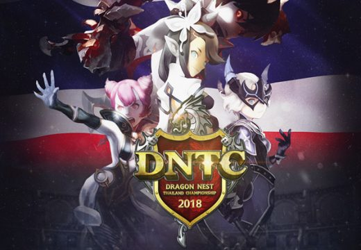 Dragon Nest Thailand Championship 2018  เฟ้นหาสุดยอดนักรบมังกรไทยสู่สังเวียนระดับโลก ชิงเงินรางวัลรวมกว่า 2 ล้านบาท