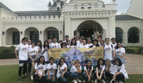 บรรยากาศงานสัมมนาประจำปีพนักงาน Netmarble Thailand พัฒนาศักยภาพบุคคลากรเพื่อดูแลเกมเมอร์ไทยได้อย่างมีคุณภาพ