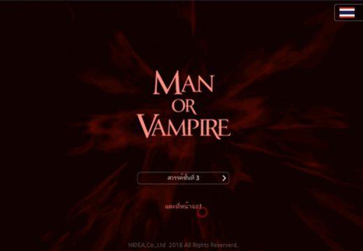 (รีวิวเกมมือถือ) Man or Vampire เกม Turn-based Tactical โลกหลังความตาย