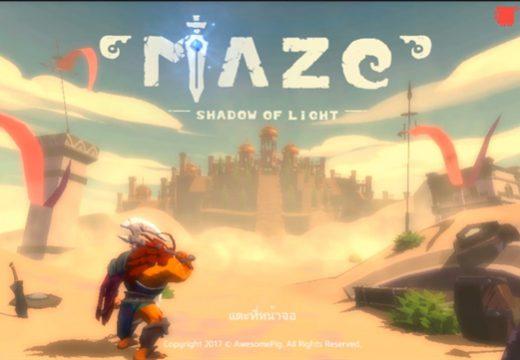 (รีวิวเกมมือถือ) MAZE: Shadow of Light เปิดศึกเกม ARPG ภาพสวยสุดอลัง!
