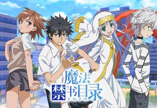 (รีวิวเกมมือถือ) Toaru Majutsu no Index เวอร์ชั่นเกมจากทาง NetEase