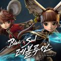 Netmable เตรียมเปิดให้บริการ Blade & Soul: Revolution เกมส์มือถือใหม่แนว MMORPG ในประเทศเกาหลี 6 ธันวาคมนี้