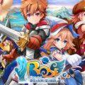 เตรียมพบกับ ROSE Online Mobile เกมมือถือ MMORPG สร้างจากเกม Rush On Seven Episodes สุดคลาสสิค (ญี่ปุ่น)