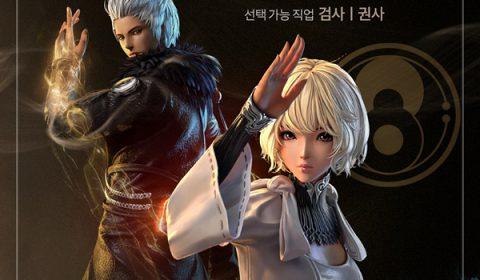 อย่างเดือด Blade & Soul: Revolution ปล่อยตัวอย่างระบบ Faction Battleground สงครามขนาด 500vs500