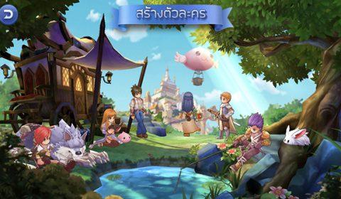 พร้อมให้บริการ Ragnarok M:Eternal Love การกลับมาอีกครั้งของตำนานบนระบบเกมส์มือถือ เปิด OBT ทั้ง iOS และ Android แล้ววันนี้