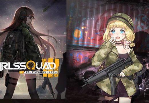 (รีวิวเกมมือถือ) Zgirls 3: Furies มาสร้างเมืองในโลกหายนะซอมบี้กับสาวๆ โมเอะกันเถอะ