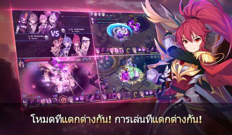 ในที่สุด GrandChase ก็กลับมาอีกครั้งในรูปแบบเกมมือถือ! เปิดให้ลงทะเบียนล่วงหน้าแล้วที่ประเทศไทย!