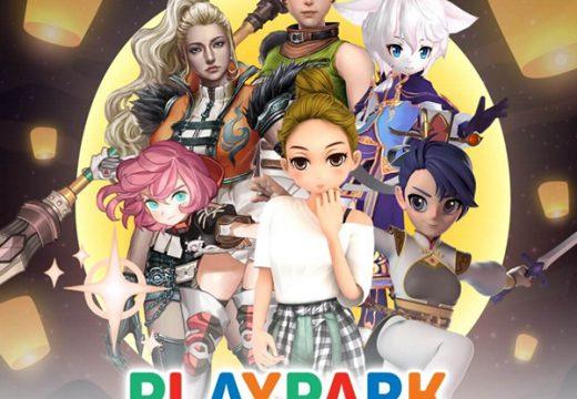 PlayPark รวมกิจกรรมสุดมันส์  ตลอดเดือนพฤศจิกายนนี้!!