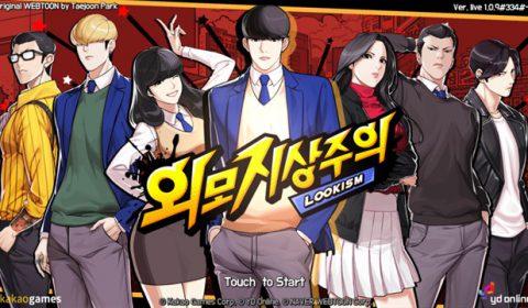 (รีวิวเกมมือถือ) LOOKISM จากการ์ตูนดังบน Webtoon สู่เกมมือถือ!