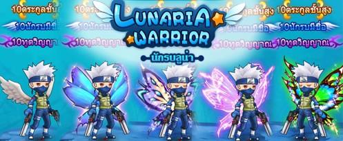 Lunariacb3