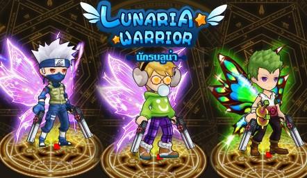 Lunariacb4