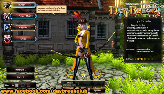 daybreakCB2