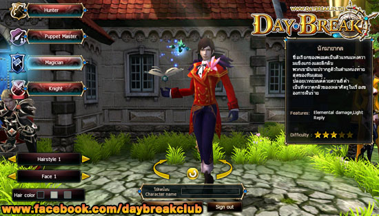 daybreakCB4