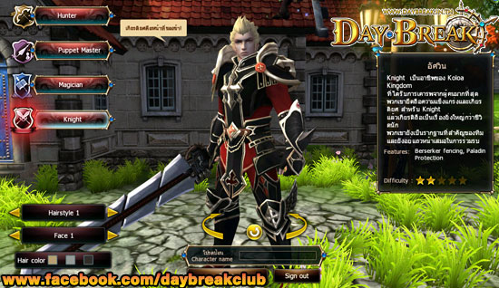 daybreakCB5