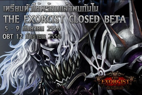 exocb
