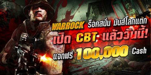 WarRockcb