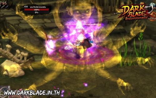 darkblade5
