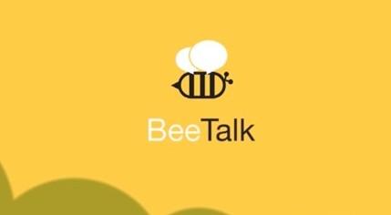 แนะนำแอพพลิเคชั่นโดนๆ BeeTalk มา