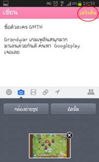 GrandwarL5