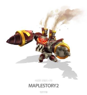 Maple23