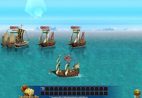 Pirate4