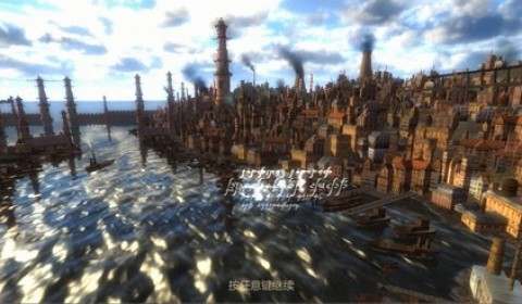 LemonGame เตรียมปล่อยเกมใหม่ City of Steam มหานครจักรไอน้ำ