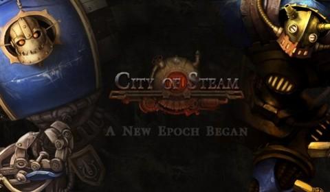 City of Steam ลงทะเบียนก่อน CBT ลุ้นรับไอเทม
