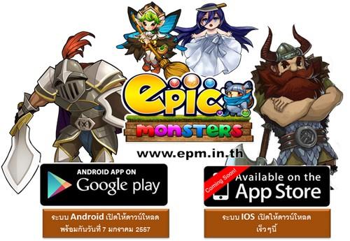 Epic4