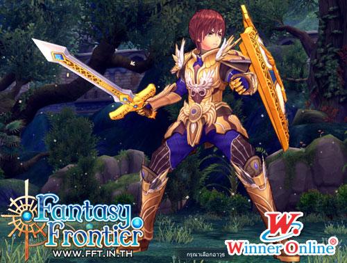 FFguar2