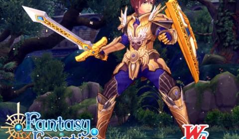 Guardian อัศวินศักดิ์สิทธิ์แห่ง Fantasy Frontier!