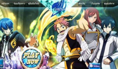 GMThai ปล่อยเกมใหม่ Fairy Tail พร้อมเปิดตัว 25 ม.ค. นี้