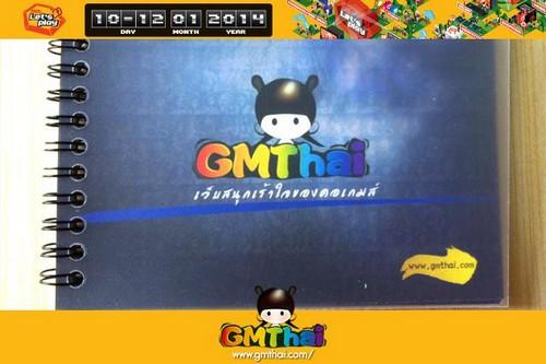 GMThai8