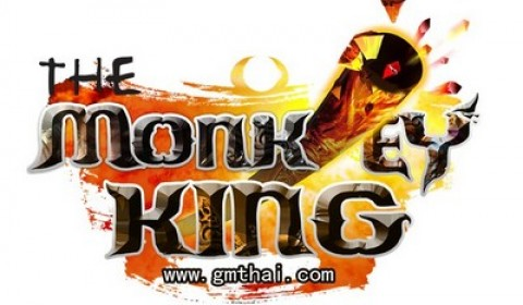 Game-Ded แจกไอเทมเกมใหม่ The Monkey King