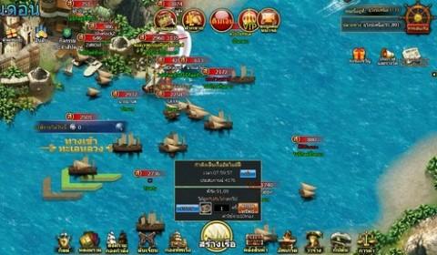 Pirate King ขยายน่านน้ำ เปิดเซิร์ฟบอร์โด 28 มกราคมนี้