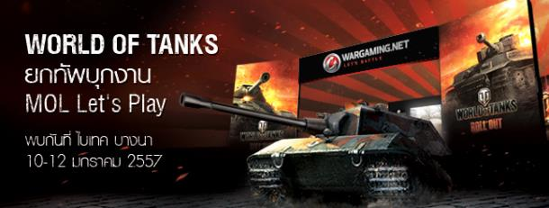 TankMol