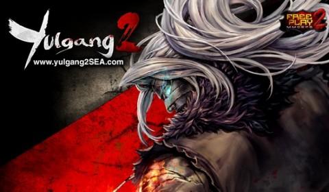 ความสนุกรับต้นปี Yulgang 2 SEA เริ่ม Open Beta 14 มกราคมนี้