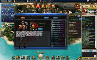 pirateMOL1