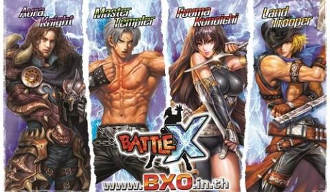 Battle X แนะนำตัวละครจากการ์ตูนก่อนอ่านจริง 27 กุมภาพันธ์ นี้