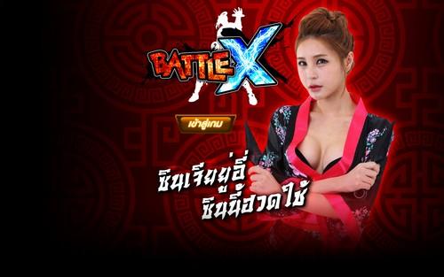 BattleX1