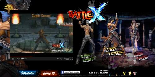 BattleX2