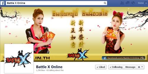 BattleX5