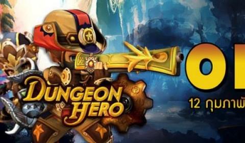 Dungeon Hero ประกาศวันลุย OBT พร้อมกัน 12 ก.พ. นี้