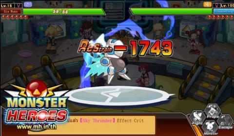 Monster Heroes เตรียมความพร้อมลุยเต็มสูบ OB 19 กุมภาพันธ์นี้