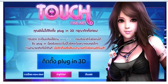 Touch01