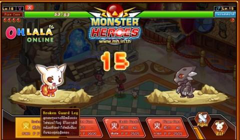 Monster Heroes เปิดโลกมอนสเตอร์ CB 13 กุมภาพันธ์นี้