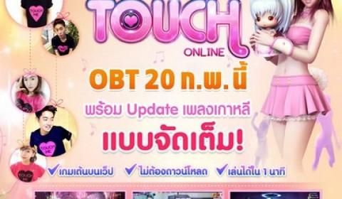 Touch Online แดนซ์กันให้กระจาย OBT 20 ก.พ. นี้