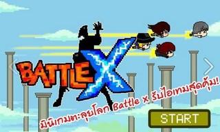 BattleXmi2